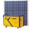 engery 120v solar system for small house
