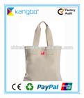 Cotton canvas shopping gift bag eco-friendly cotton canvas bag