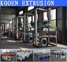 KOOEN hot selling plastic film pulverizer