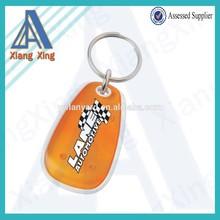 2014 new design hot sale nice print plastic keychain