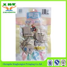 alibaba china factory & trade company provide vacuum food packing bag
