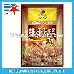 mini spice bag