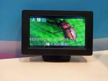 car lcd monitor 4.3inch digital monitor (XM430)