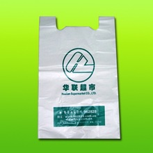 Vest handle t-shirt disposable poly striped bag , plastic shopping bags, plastic grocery bag
