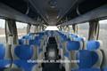 şehir içi otobüs koltuğu çin üreticisi