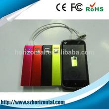 2600mah Power Bank With Led Light Cheapest Mobile Power 2600MAH Battery Backup