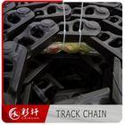 Excavator & Bulldozer Track Link SY225
