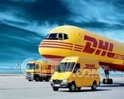 fast DHL shipping from China mainland to Bhutan