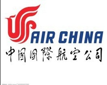 Cheap air cargo from china to Frankfurt, Paris, Geneva, London, Rome, Madrid