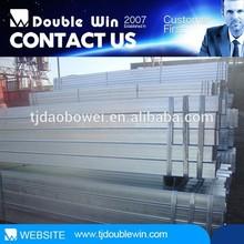 Galvanized steel box section
