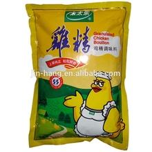 Alibaba Supplier Custom Printed Chicken Powder Bag With High Quality