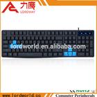 Laser keyboard for computer gaming
