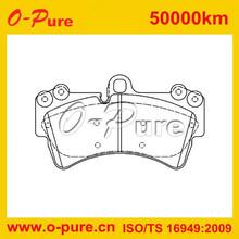 Brake pad 7L0 698 151 E genuine spare parts for Volkswagen