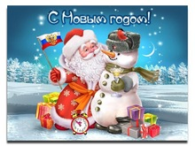 led canvas wall art christmas interior decoration canvas picture
