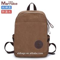 Trunk backpack shoulder bag canvas bag