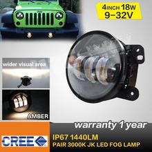 4inch 18w replacment led fog light for jeep wrangler,Dodge ,PT cruiser ,Chrysler