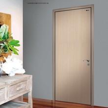 Home use teak wood main door design