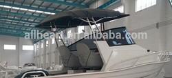 16ft Aluminum cuddy Cabin boat with bimini