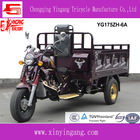 175CC Yingang new three wheel motorcycle for sale