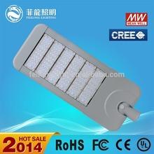 Best price good performance 180w led street light/supplier led street light