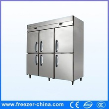 modern used commercial commercial beef fridge hot sale freezer