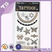 Machine Tattoo,Kids Tattoo Stencils,Temporary Tattoo Stencils Machine