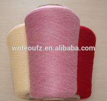 50/50 Acrylic viscose blended yarn AB slub yarn