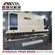 Hydraulic steel plate press brake machine, door frame bending machine (WC67Y-160/4000)