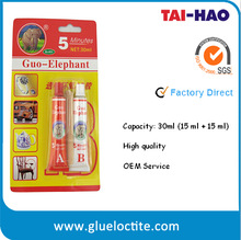 Two Component Rapid Epoxy Glue for Metal (Resin + Hardener)