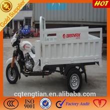 Three wheel gasoline motorcycle/ motorized three wheel motor cargo