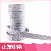 high tenacity jacquard elastic webbing for bra