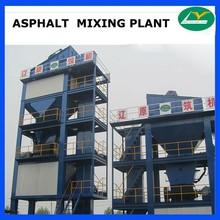 40-400t/h asphalt mixing machine--LB500