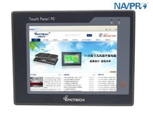 P080S 8-17 inch industrial touch screen mini rugged industrial computer