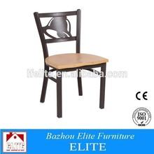 cheap bar chair EW-162 dining chair dining house chair for sale