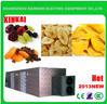 2014hot sale food dehydrator machine drying mangos/longans