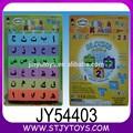 Bambini giocattoli educativi puzzle alfabeto arabo/numero puzzle giocattolo