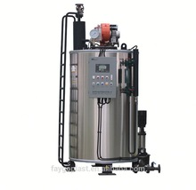 full automatic industrial gas boiler,electric boiler flue type wall hung gas boiler