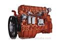 Nuevo motor para Gen conjunto 6 cilindros