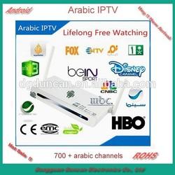 Arabic Tv Box 2 Years Fee Paid Arabic Iptv Channels Google Tv Box Android Tv Box