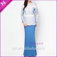 light blue baju kurung 2014