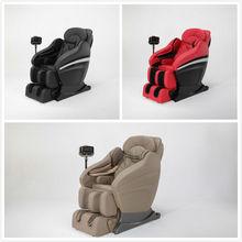 RK-7803 slimming vibration massage chair