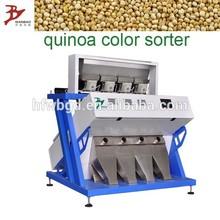 256 channels quinoa color sorter quinoa sortex quinoa sorting machine grain processing machine