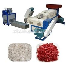 plastic compounding pelletizing recycling machine (WhatApp:008613782875705)
