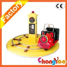 Dingdong Train Arcade Amusement Children Play Toy Entertainment