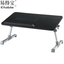 USB Powered Cooling Cooler Stand table For Notebook Laptop With 1 Large Fan