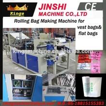 tshirt rolling bag making machine/rolling bag making machine/garbage bag machine