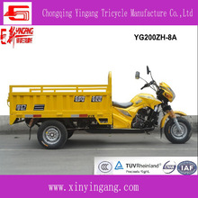 200CC chinese three wheel motorcycle