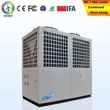 EVI heating cooling hot water 400v long life sanitary aerothermal heat pump 10kw