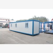 aseismic strengthening movable prefab container kiosk