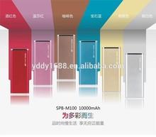 SCUD universal power bank 10000mAh High capacity ultra-thin powe bank